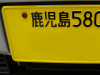 P1050491